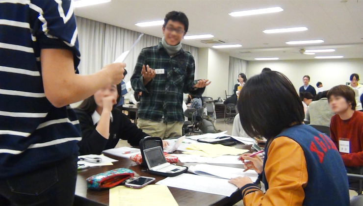 東京都立西高等学校セミナー