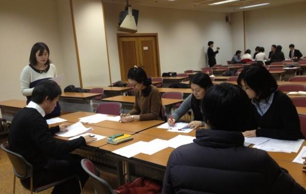 京都教員セミナー