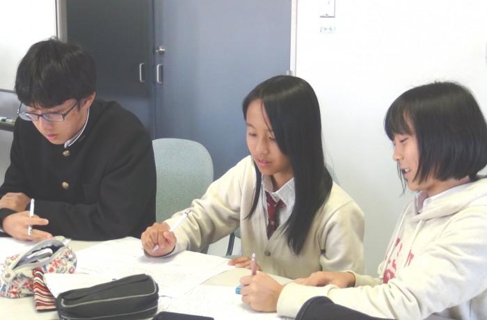 神奈川県立湘南高等学校セミナー